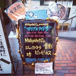 マリグ☆ナイト7ありがとうございました!