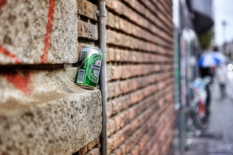 [urban] Heineken!