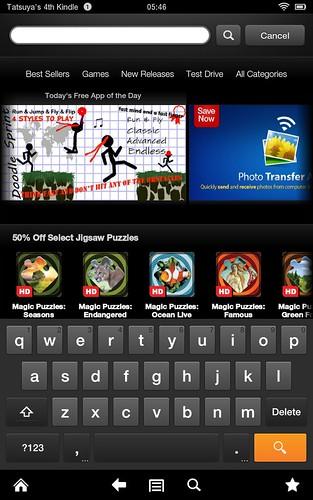Screenshot_2012-11-02-05-46-37