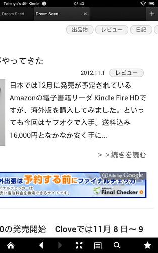 Screenshot_2012-11-02-05-43-46