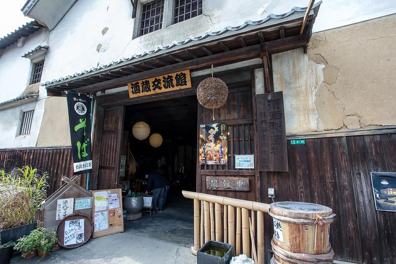 たまゆら舞台探訪 竹原 憧憬の路#14