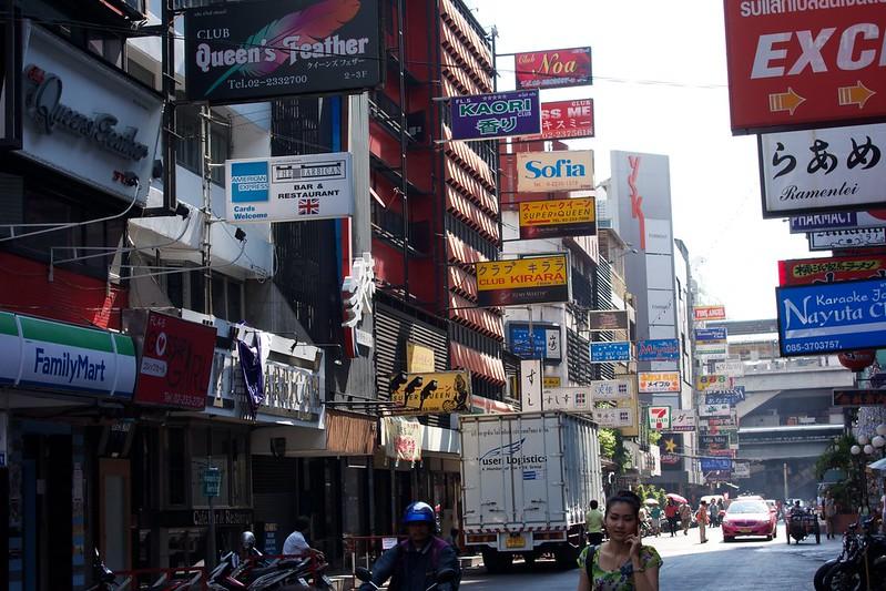 Trip to Bangkok2013-01-02 889