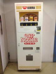 Cup Noodle Vending Machine