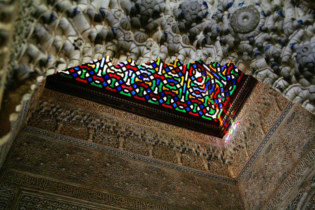 Granada, SPAIN - The Alhambra, Ceiling Design