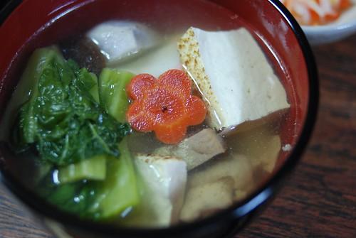 hakata zoni soup