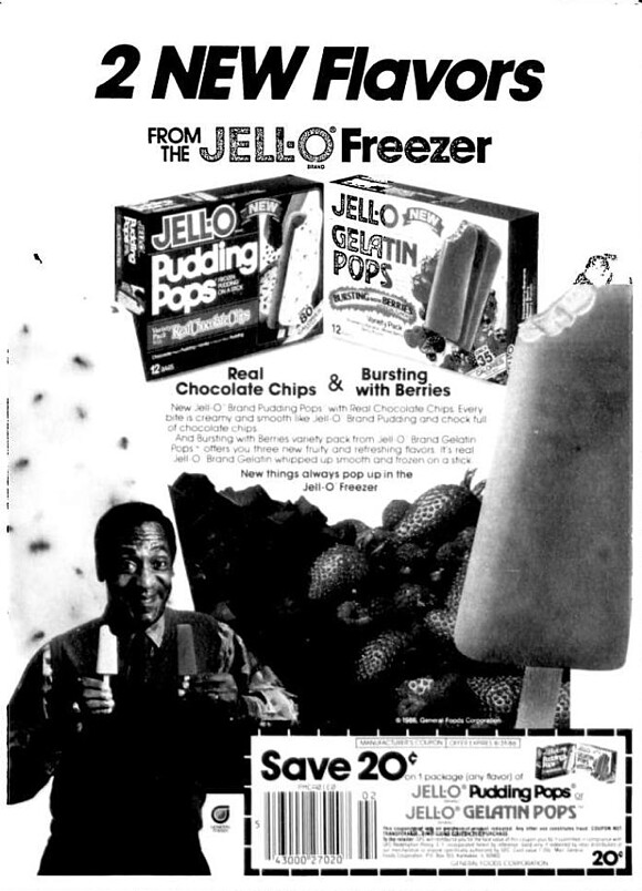 Milwaukee Journal Ad - 1986