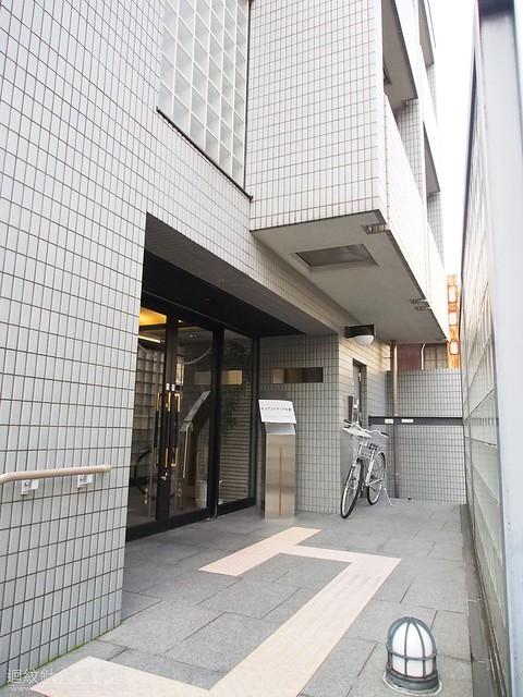 Eco+Tec Hotel Kyoto