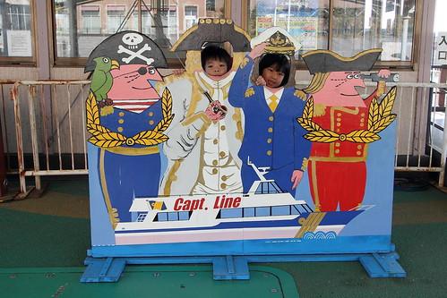 Capt. Line接駁碼頭