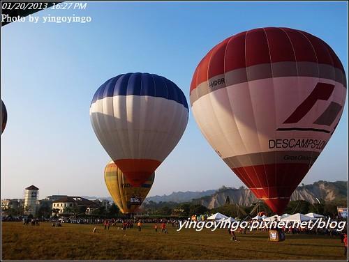 台南大內_走馬瀨農場20130120_R0071617