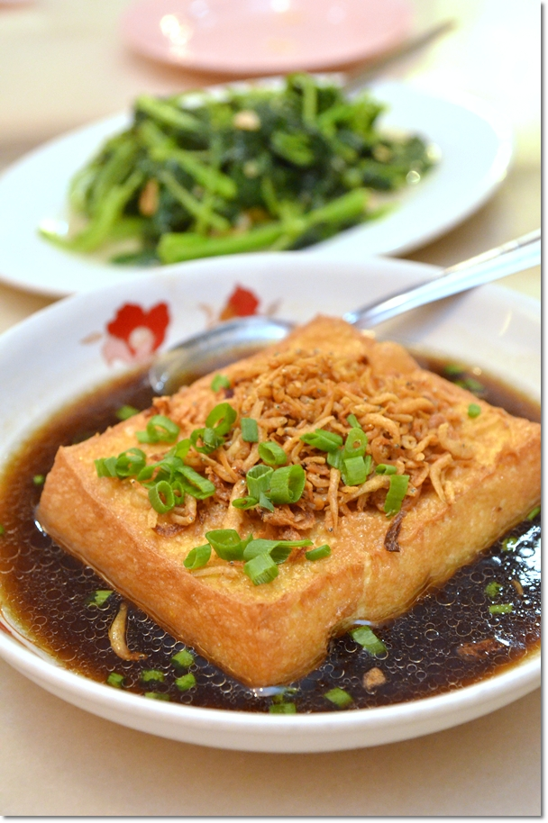 Signature Golden Block Beancurd