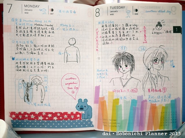 Hobonichi手帳記錄 2013/1月