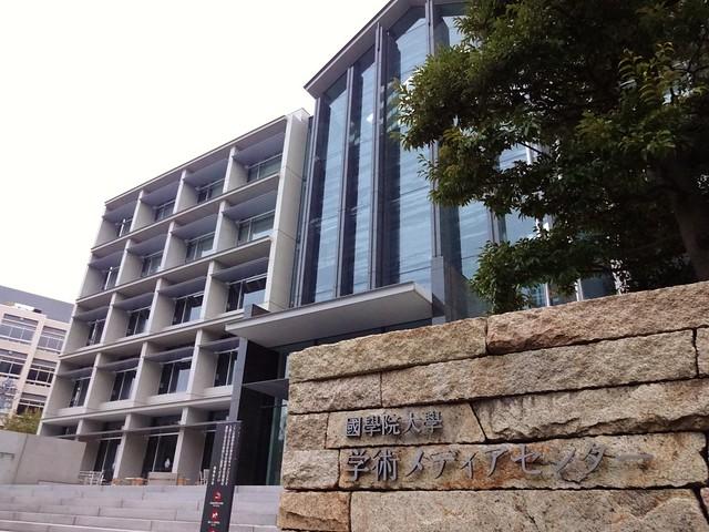 Photo:Kokugakuin University, Shibuya Campus: Academic Media Center By Dick Thomas Johnson