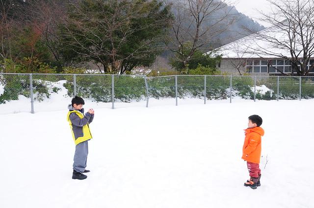 Photo:DSC_53966_美山町自然文化村 河鹿荘 By RaymondChen