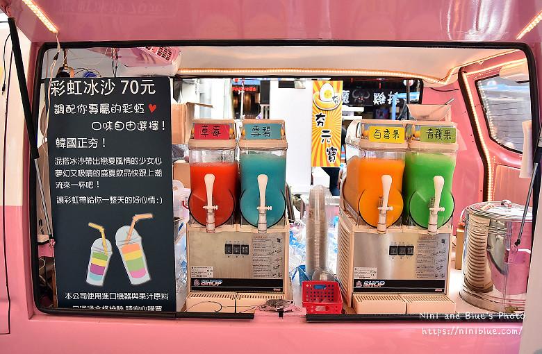 台中逢甲彩虹冰沙05