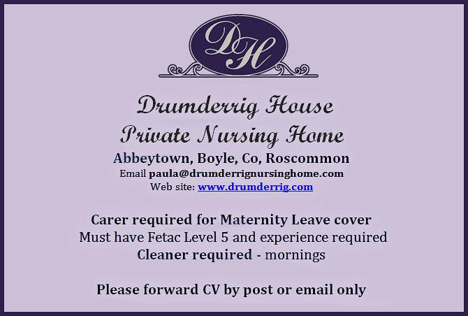 Drumderrig House