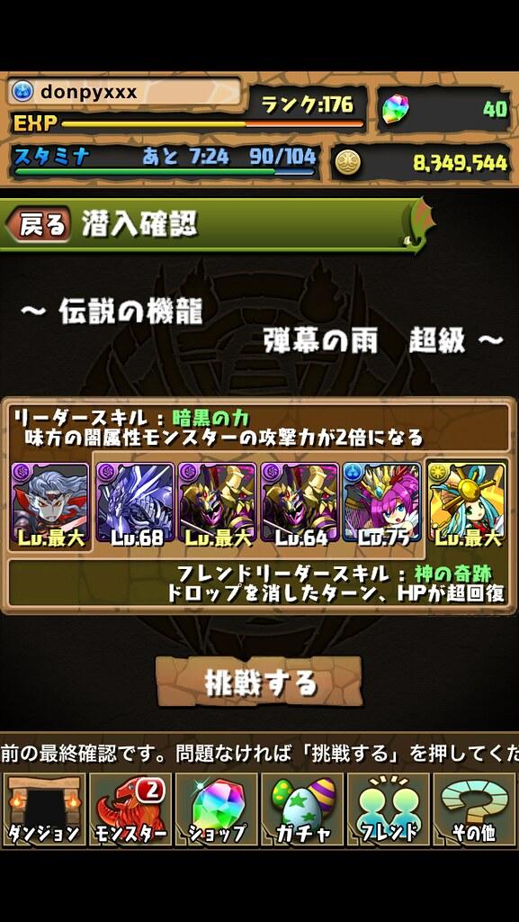 20121015001355