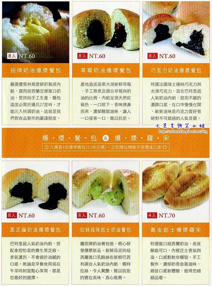 12 菜單1