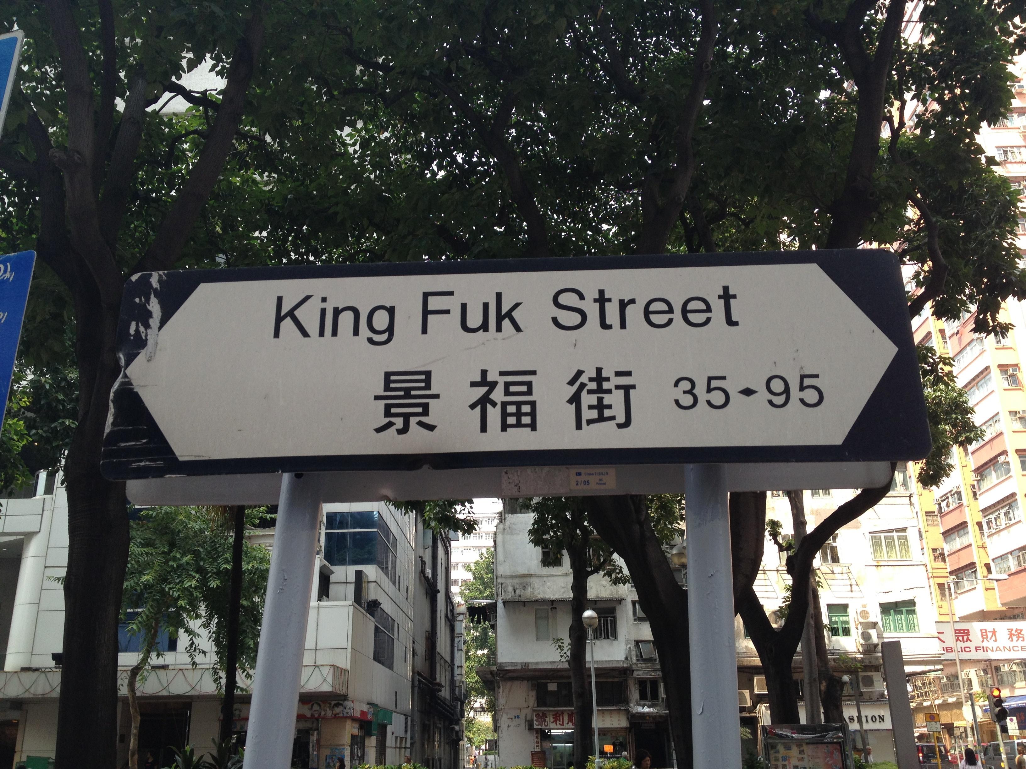 King Fuk