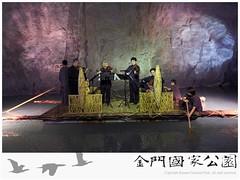 2012金門坑道音樂節-01