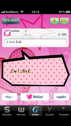 IMG_2518