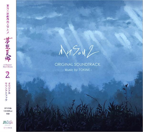 【情報】東方夢想夏郷・第二話OST
