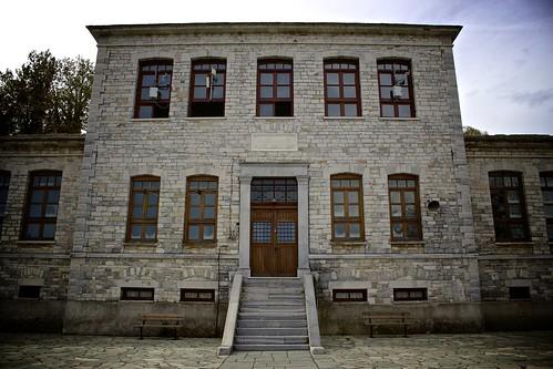 Νανοπούλειο Δημοτικό Σχολείο ... by Dimitris Amountzas