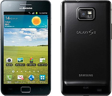 GALAXY S II SC-02C full scale product image