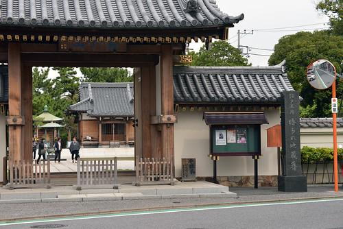 Nanzou-in of temple