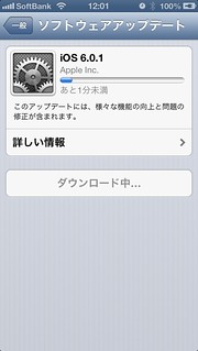 ios601_04