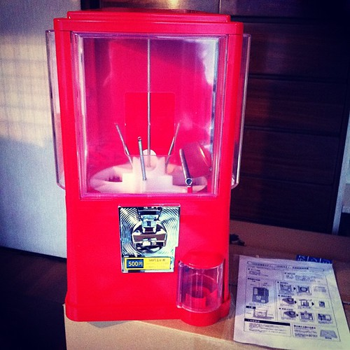 Rampage Studio's Gachapon Machine has arrived!!!