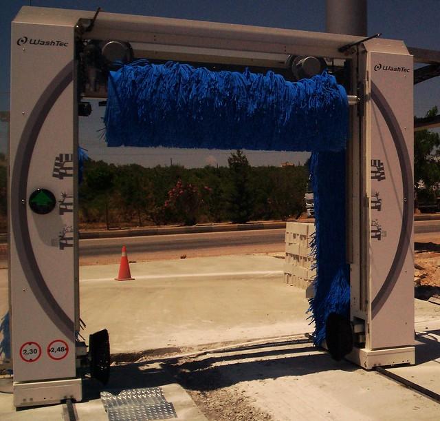 Krm Petrol SHELL / GAZİANTEP - EasyWash 2.30