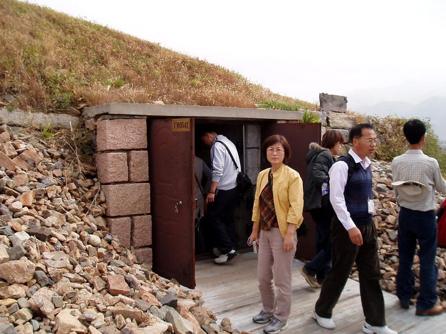 Gwanggaeto-wang stele15