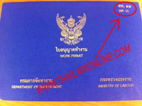 Temporary Work Permit in Thailand