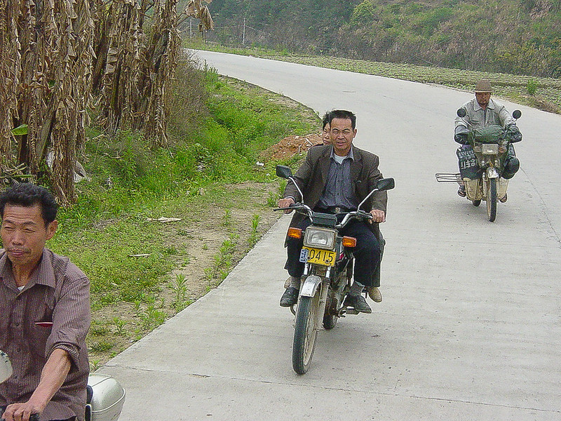 Fujian, China. 2006.
