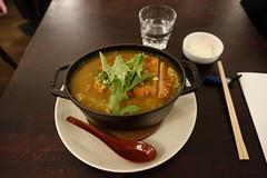 Katsu Curry Udon @ Kunitoraya @ Paris