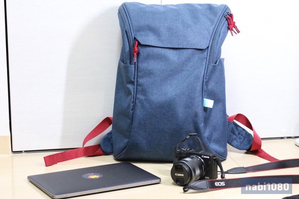 booq Daypack26