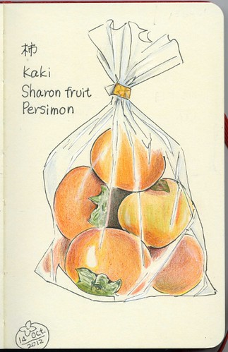 2012_10_14_kaki_01 by blue_belta