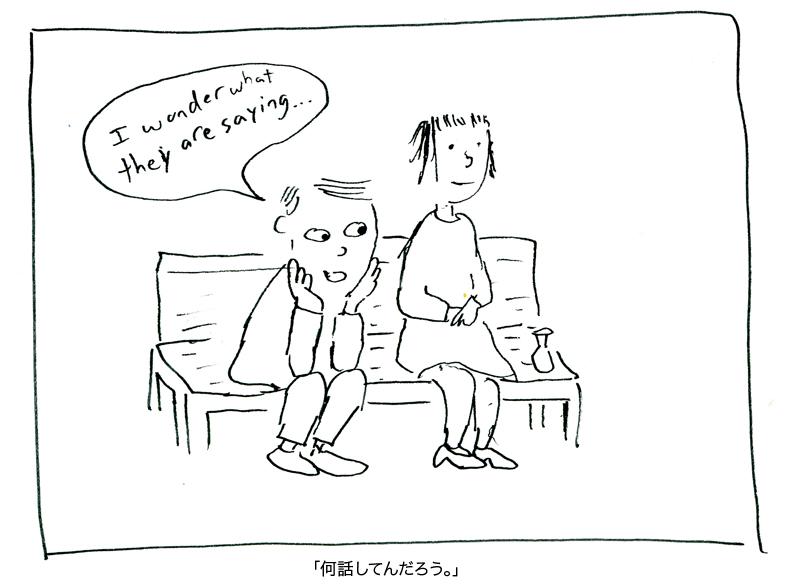 24_jap800