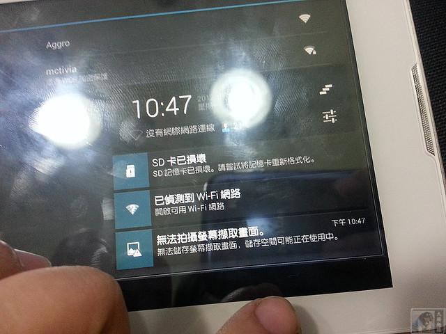 20121015_224747.jpg