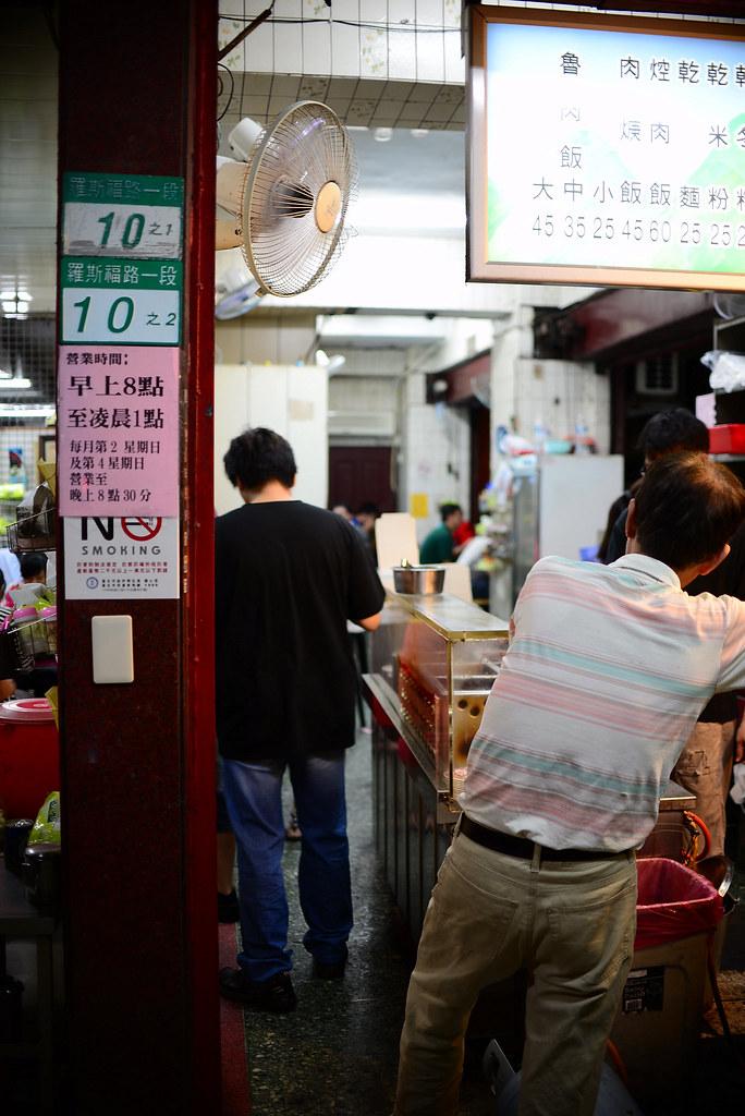 金峰滷肉飯營業時間