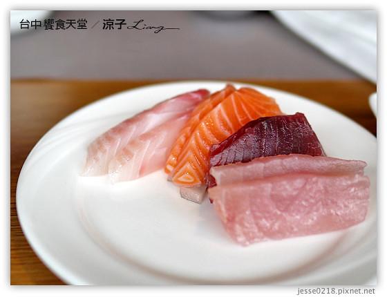 台中 饗食天堂 28