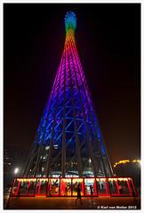 Guangzhou: Canton Tower