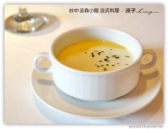 台中 法森小館 法式料理 10