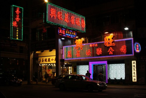 Neon lights in Wan Chai, Hong Kong