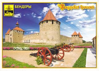 From: Moldova