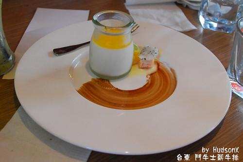 飯後甜點(2)