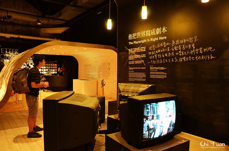 2012華山藝術生活節07.jpg