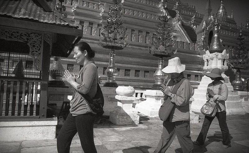 Shwezeegon Pagoda