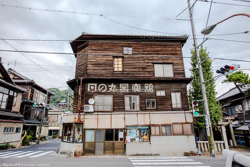 たまゆら舞台探訪 竹原 憧憬の路#7