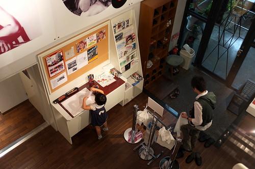 2012夏日大作戰 - 東京 - 青山 - 岡本太郎記念館 (15)